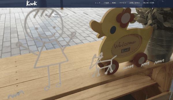 スクリーンショット 2018-02-20 13.39.49.png