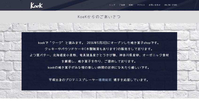スクリーンショット 2018-02-20 13.40.02.png