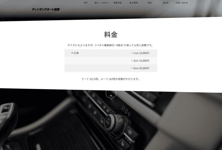 スクリーンショット 2018-02-16 15.10.42.png
