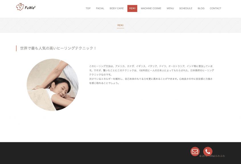 スクリーンショット 2018-02-20 14.21.41.png