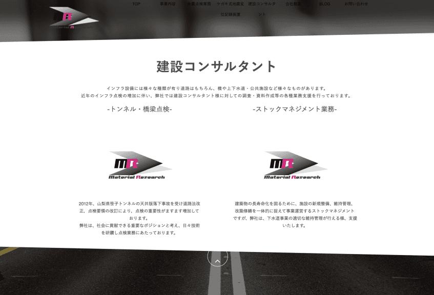 スクリーンショット 2018-02-16 15.05.56.png