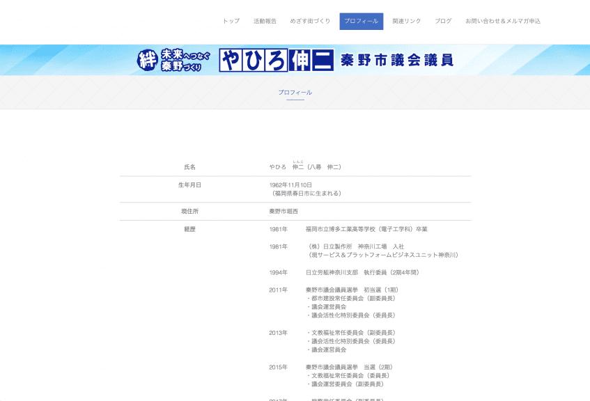 スクリーンショット 2018-02-20 14.16.53.png