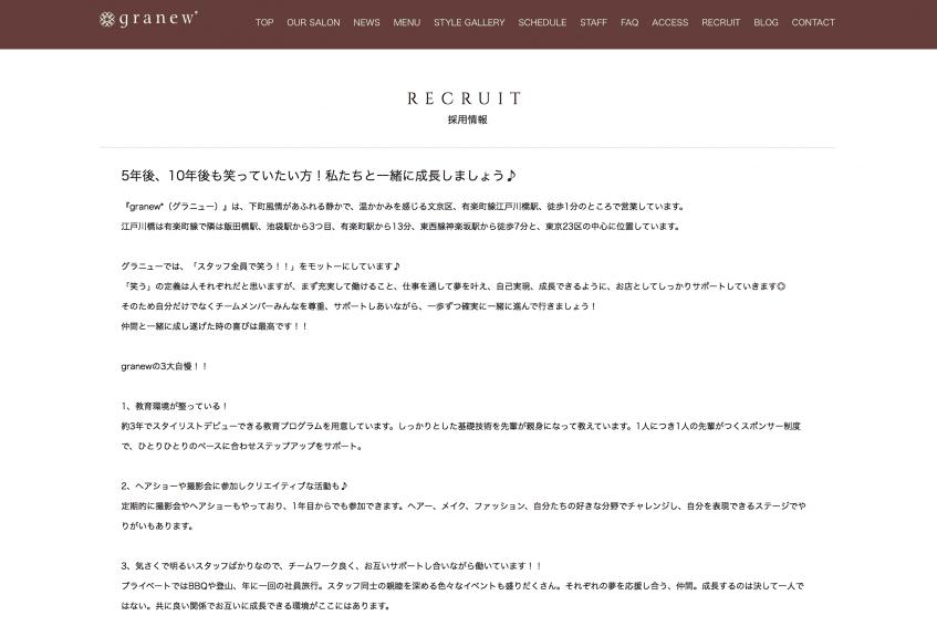 スクリーンショット 2018-02-20 14.14.18.png