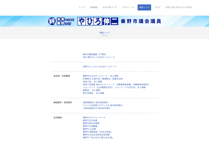 スクリーンショット 2018-02-20 14.17.01.png