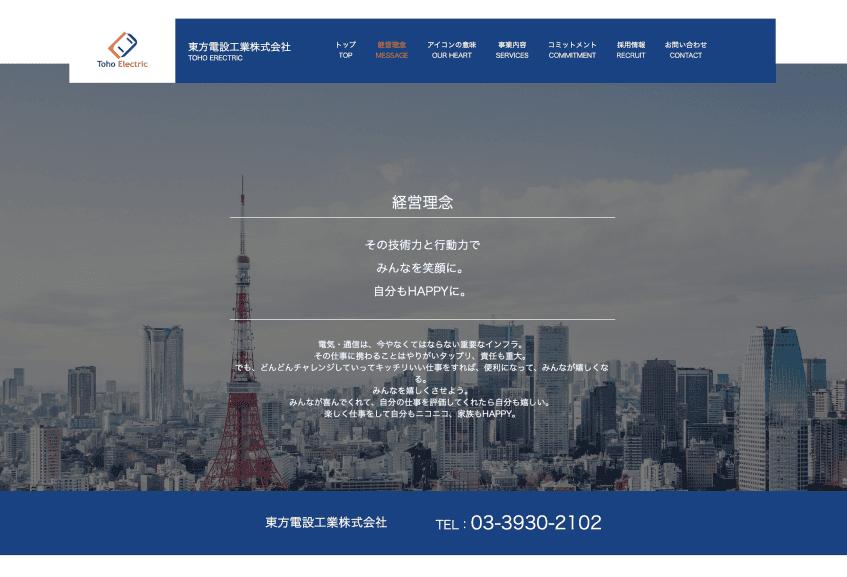 スクリーンショット 2018-02-20 13.47.28.png