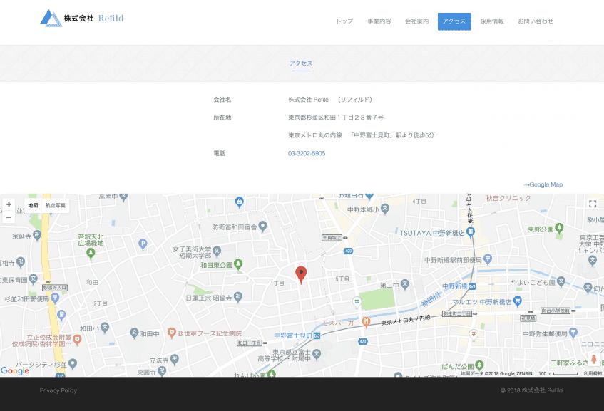 スクリーンショット 2018-02-20 13.50.54.png
