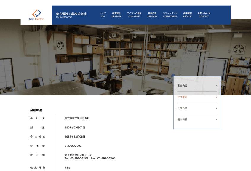 スクリーンショット 2018-02-20 13.47.57.png