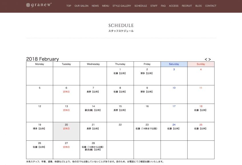 スクリーンショット 2018-02-20 14.07.37.png