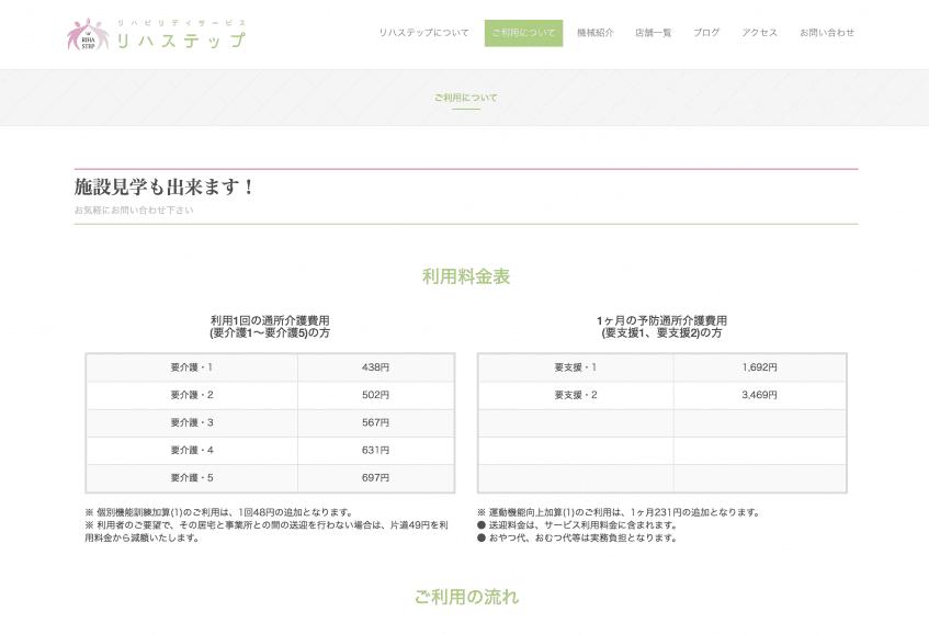 スクリーンショット 2018-02-16 15.01.16.png