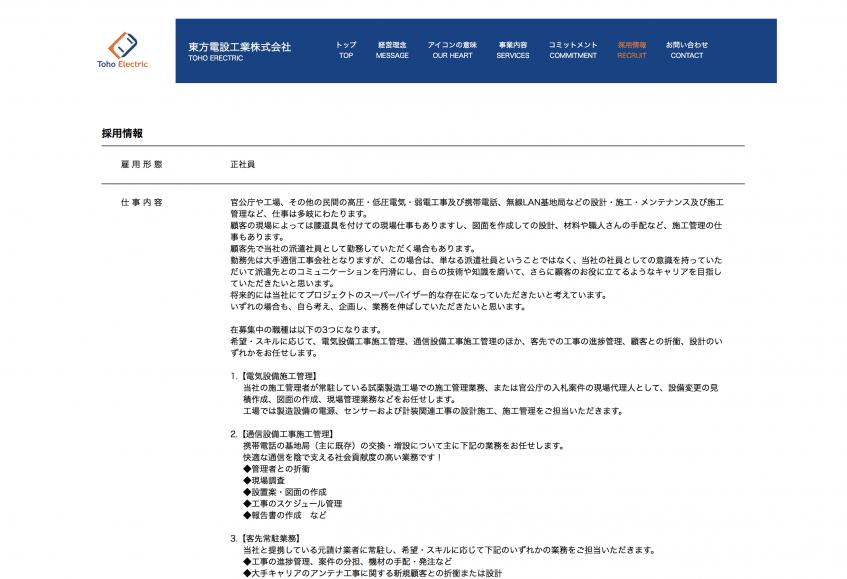 スクリーンショット 2018-02-20 13.48.33.png