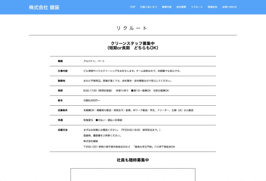 スクリーンショット 2018-02-27 11.32.29.png