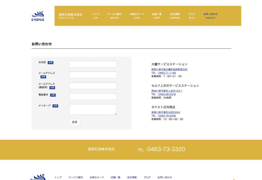 スクリーンショット 2018-02-20 14.18.45.png
