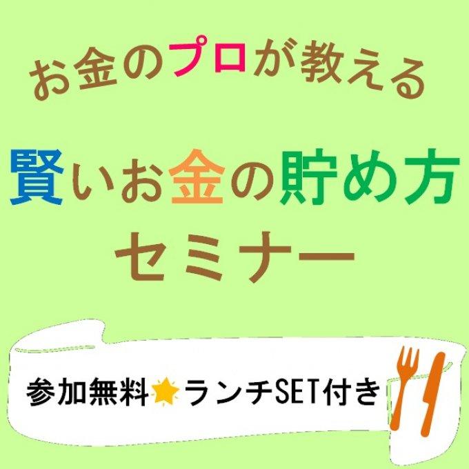 イベントHP_ソニー資産.jpg