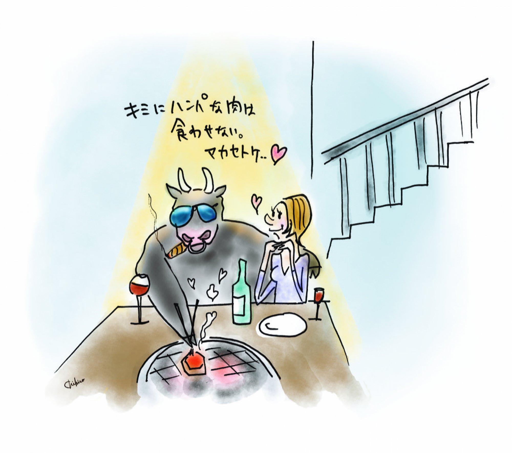 肉ラバー&ワインラバーへ贈る日本橋リバーサイドで