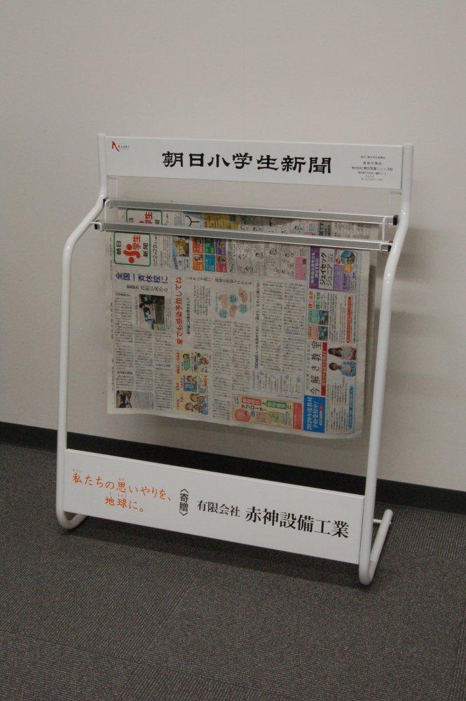 2020G2-27 東菅小学校.JPG