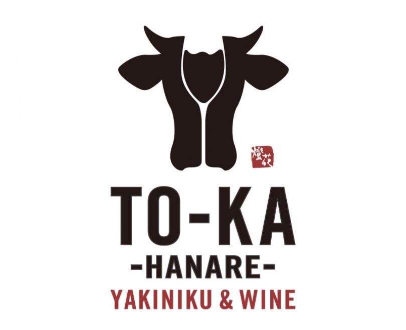 hanare_logo.jpg