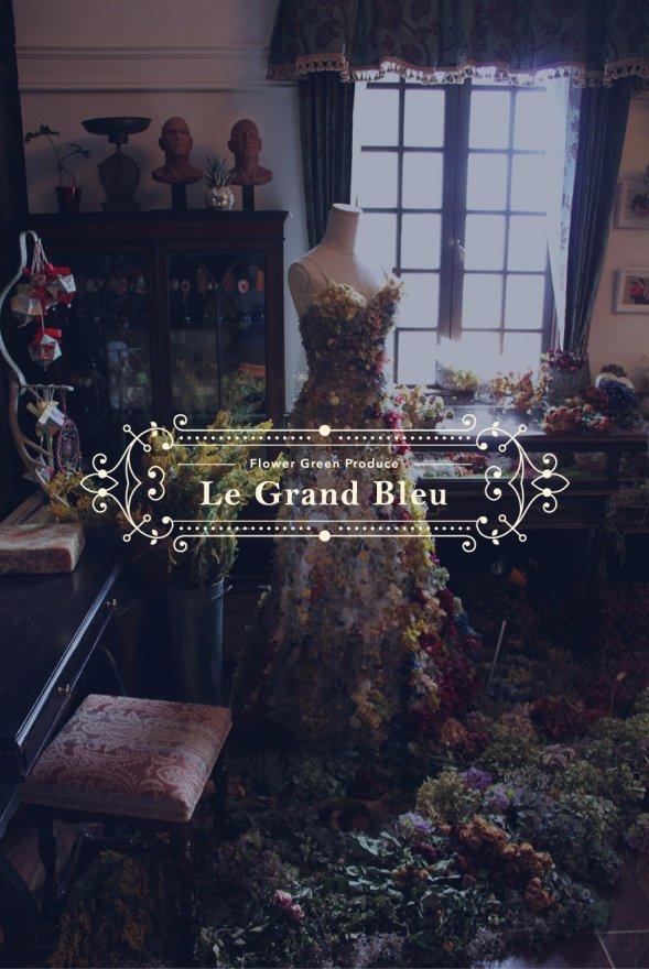 grand-blue-sptop_2.jpg