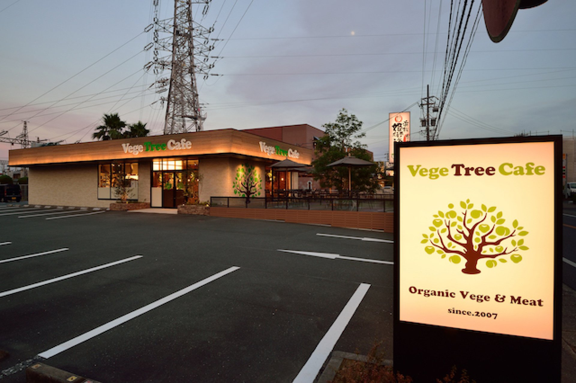 vege tree cafe0024.JPG