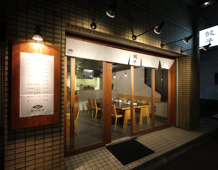 野方-IMG_1108-min.JPG