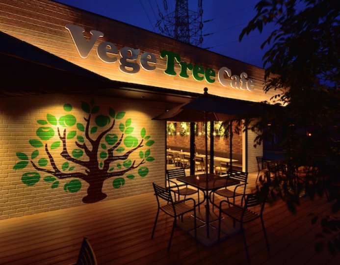 vege tree cafe0033.JPG