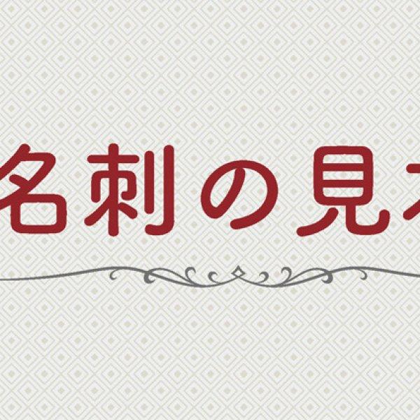 blog_20200818-1.jpg