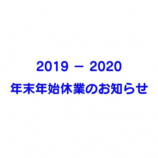 blog_20191202.jpg