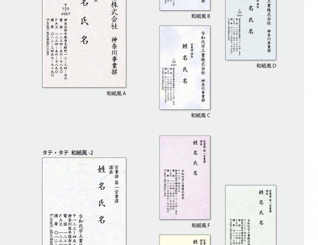 名刺の見本 カラー タテxタテ1