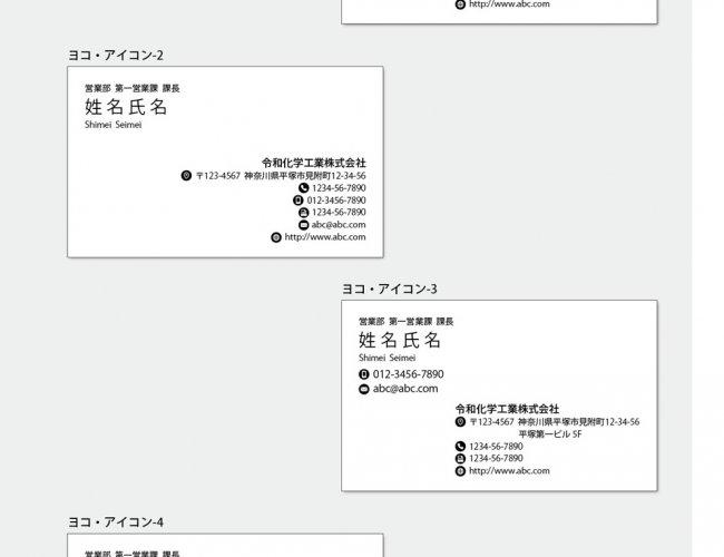 名刺の見本 ヨコxヨコ4