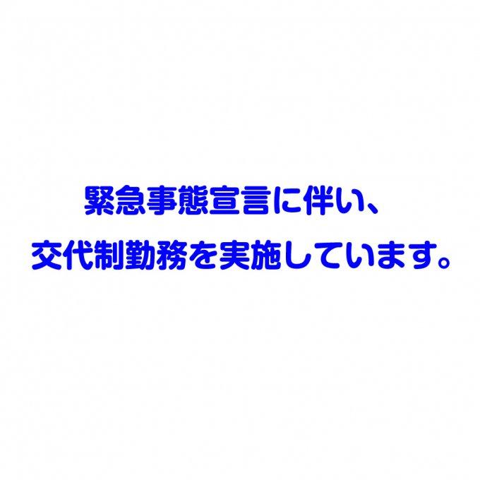 blog_20200420.jpg