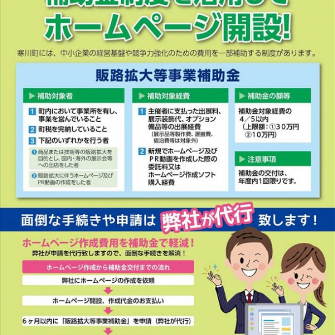 blog_20181024_samukawa.jpg
