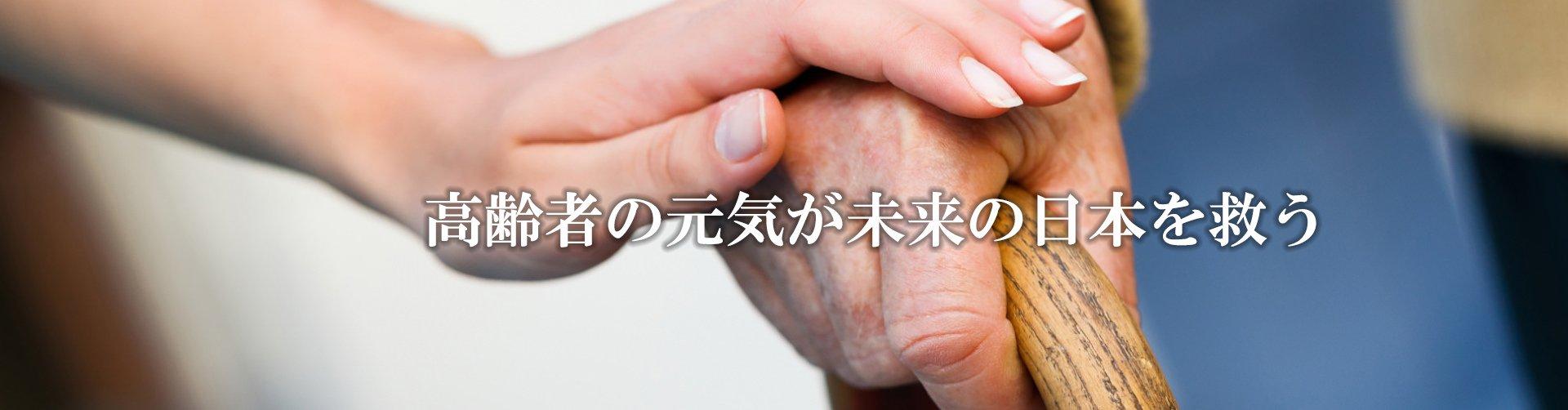 jmfi_top3.jpg