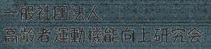 jmfi_logo.png
