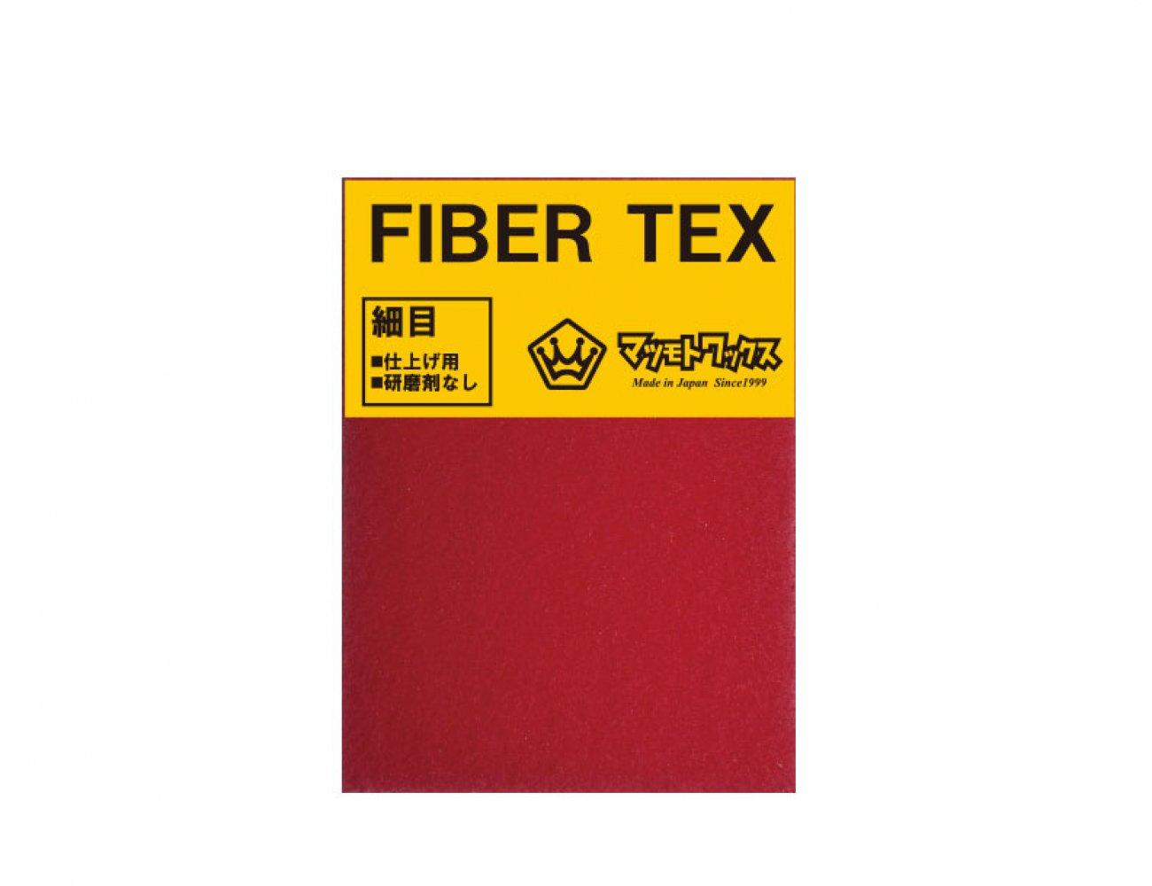 fiber_tex_komame.jpg