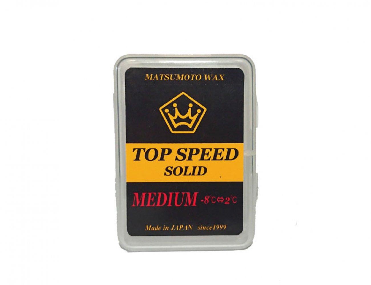 solid-medium.jpg