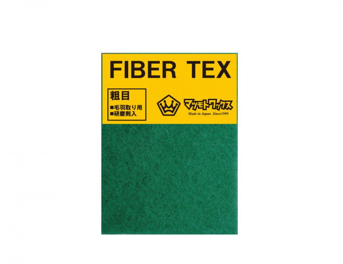 fibertex_arame.jpg