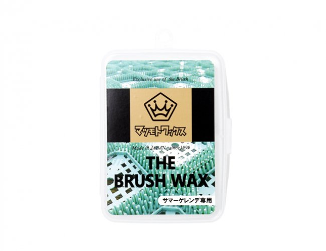 THE-BRUSH-WAX.jpg