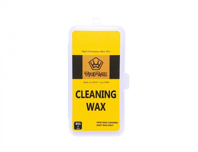 cleaningwax.jpg
