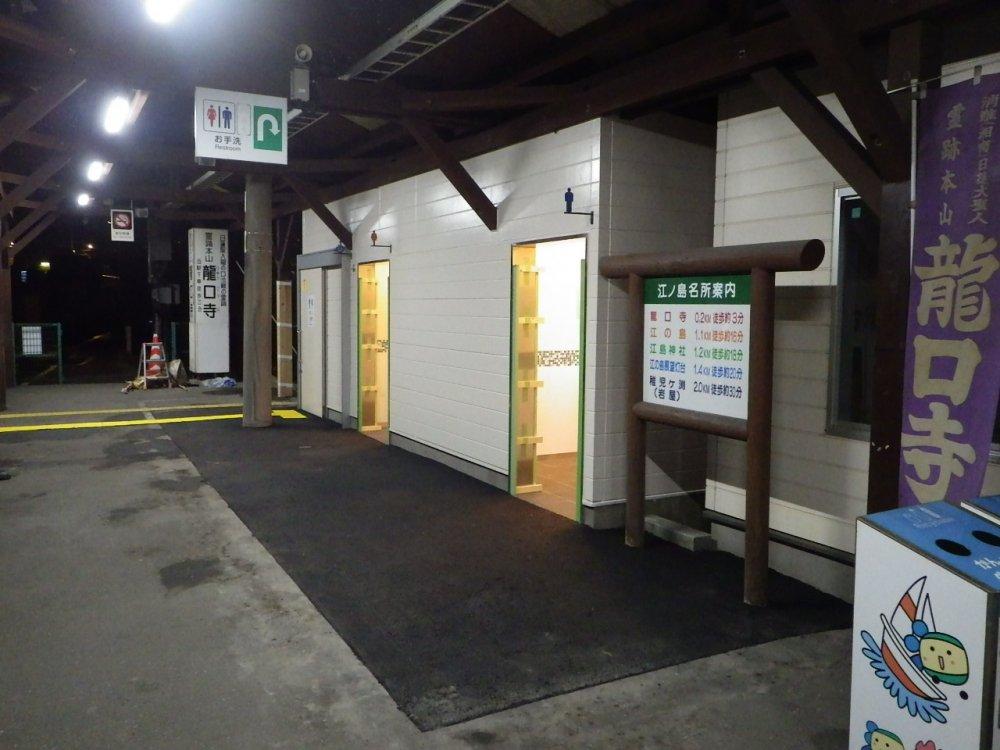 トイレ完成①.JPG