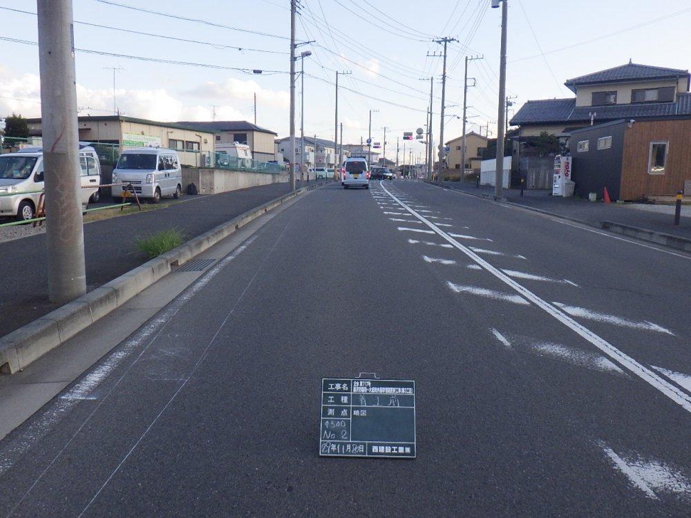 稲荷大庭6-1.JPG