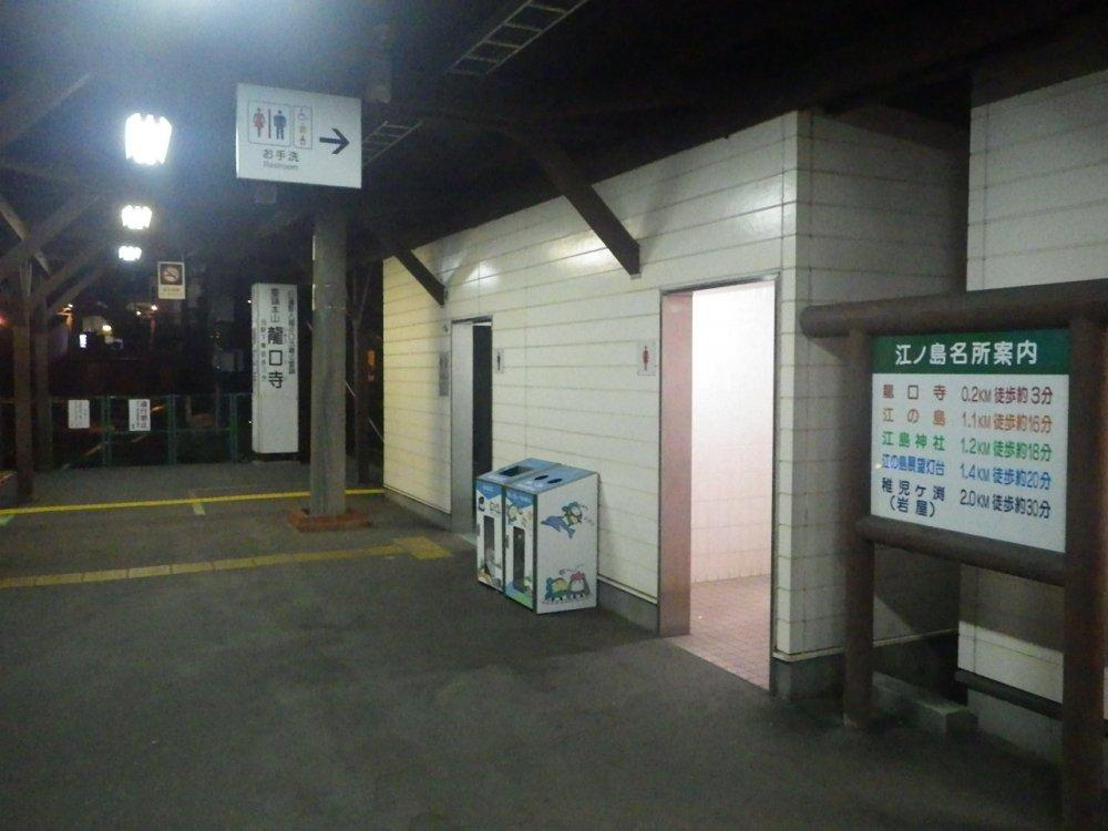 トイレ施工前.JPG