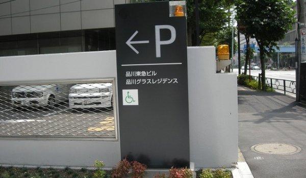 is8.jpg