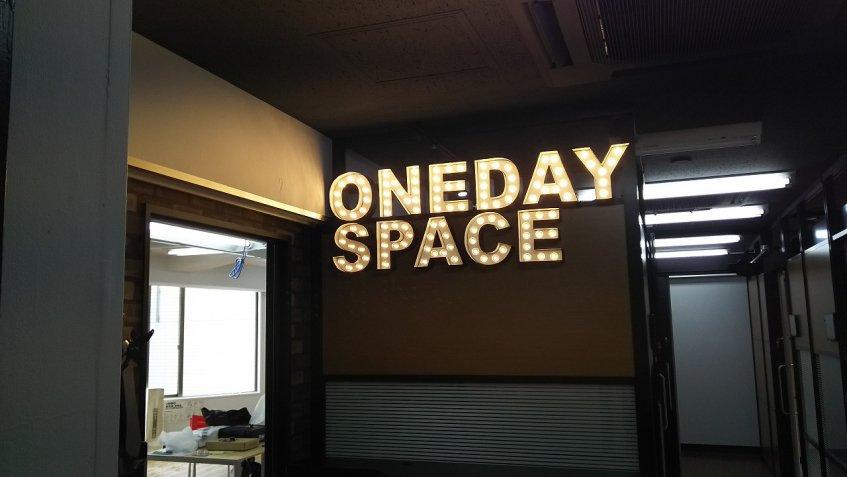 oneday01.jpg
