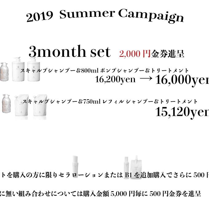 スクリーンショット 2019-05-02 23.36.08.png