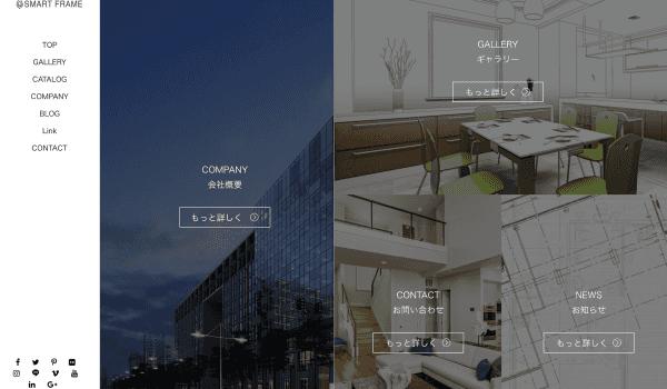 スクリーンショット 2018-02-15 11.49.06.png