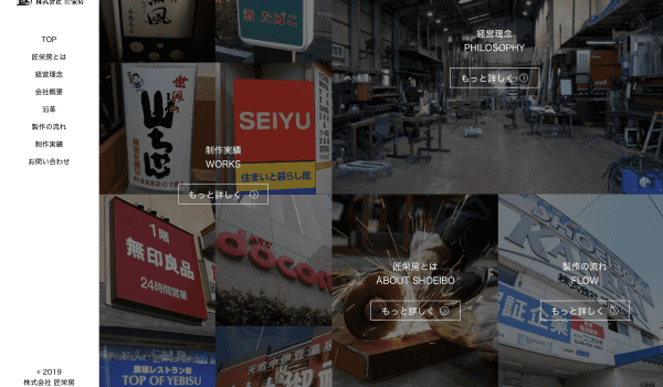 スクリーンショット 2019-07-09 10.37.03.png