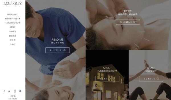 スクリーンショット 2018-08-01 15.13.25.png