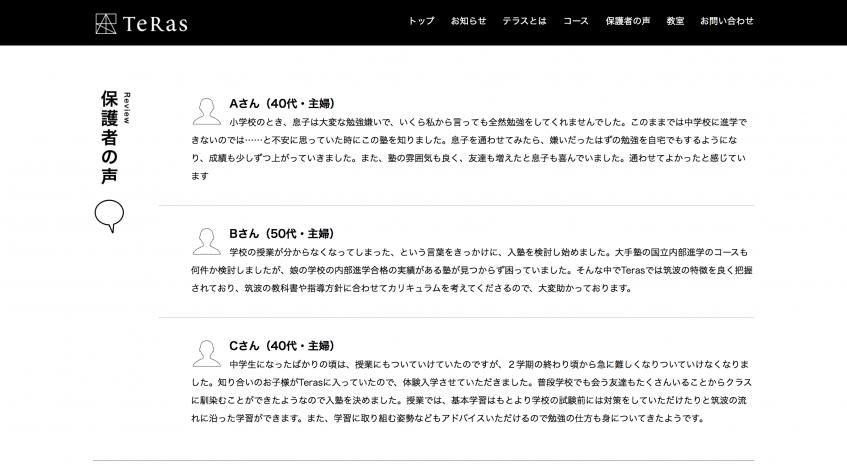スクリーンショット 2018-02-27 11.54.51.png