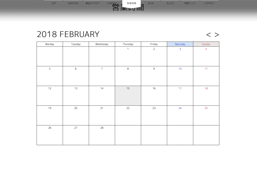 スクリーンショット 2018-02-15 11.39.49.png