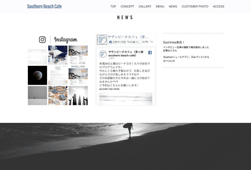 スクリーンショット 2018-02-20 14.25.54.png