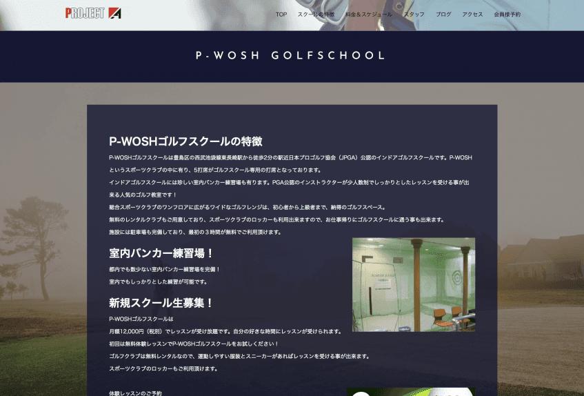 スクリーンショット 2018-02-20 13.52.29.png